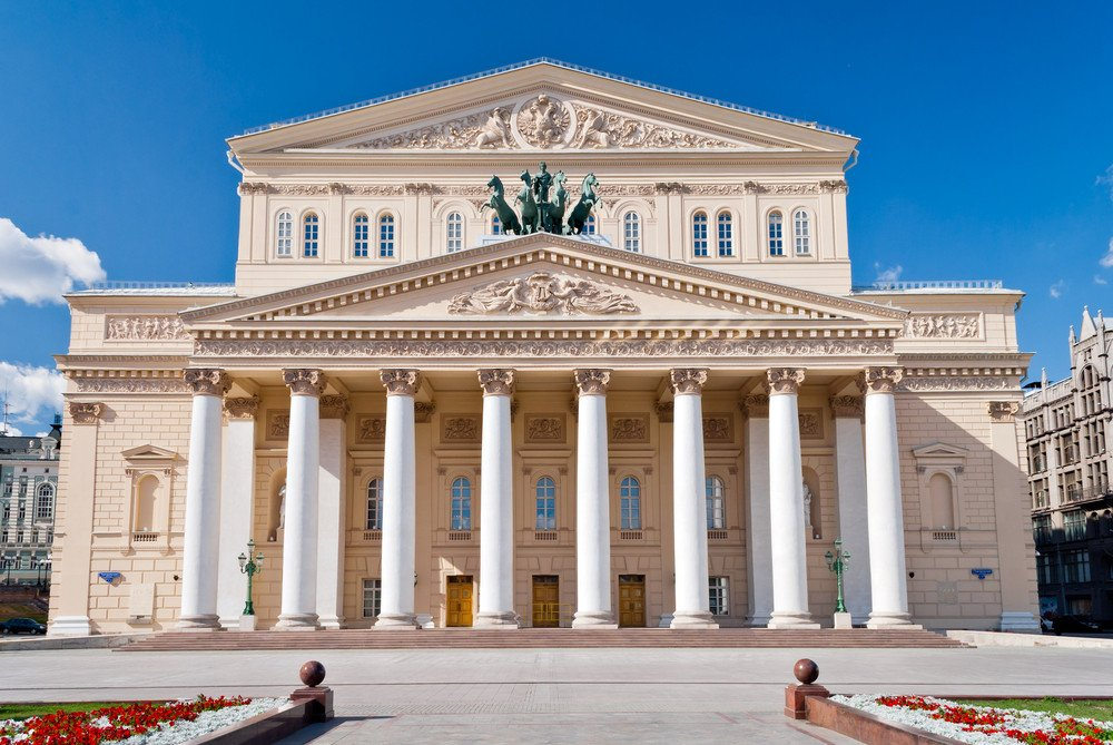 Bolshoi Theatre - Main (Historical) Stage