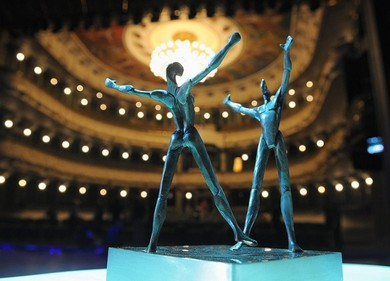 """""Benois de la Danse"" - Russian Ballet Oscar. Different Years Laureats Ballet Gala (Best Dances from different Ballets performed by World and Bolshoi Ballet Stars)"" TYPE_NAME_ENG<BR>"